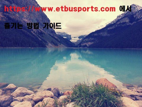 https://www.etbusports.com *-